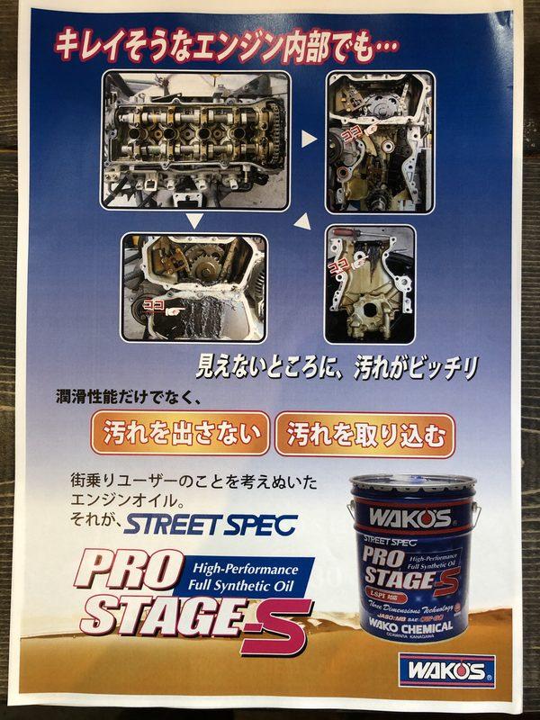 オイル交換 軽自動車 ¥1380~できます!サムネイル